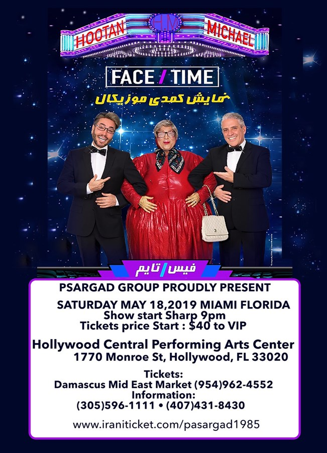 Get Information and buy tickets to Face/Time Musical Comedy Show in Miami Featuring Hootan and Michael on Irani Ticket