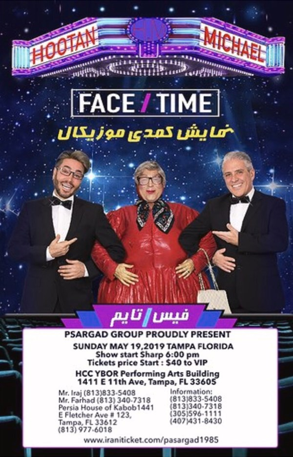 Get Information and buy tickets to Face/Time Musical Comedy Show in Tampa Featuring Hootan and Michael on Irani Ticket
