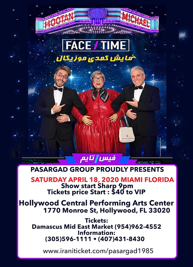 Get Information and buy tickets to FACE TIME - Hootan & Michael Comedy Show  on Pasargad group.inc