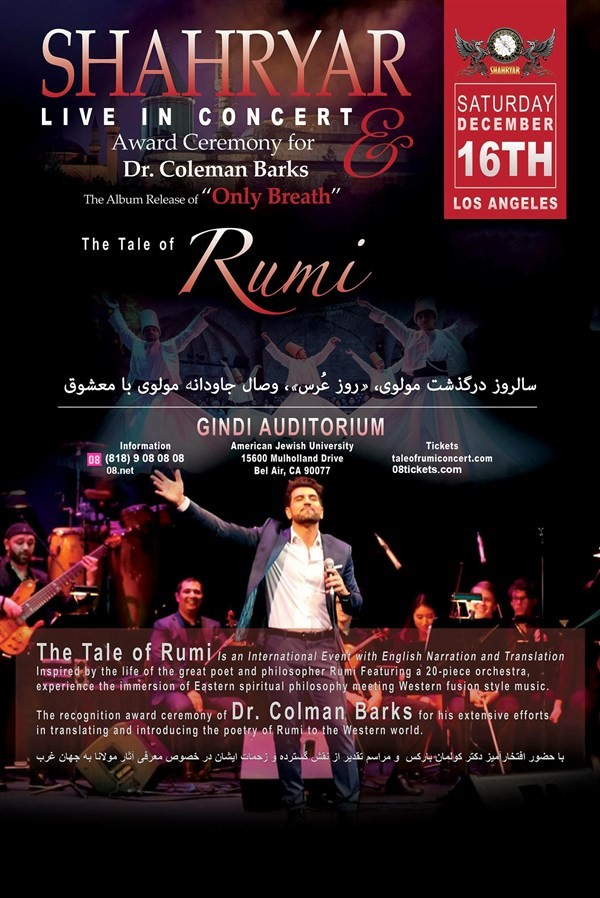 Get Information and buy tickets to SHAHRYAR CONCERT - Rumi کنسرت شهریار on 08 Tickets