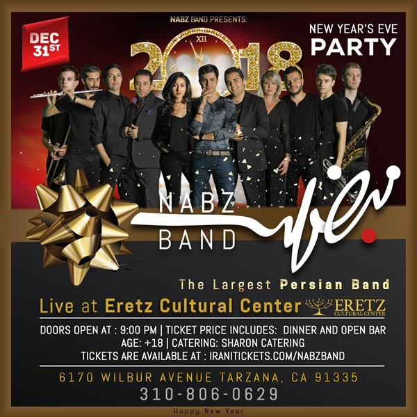 Get Information and buy tickets to 2018 New Year