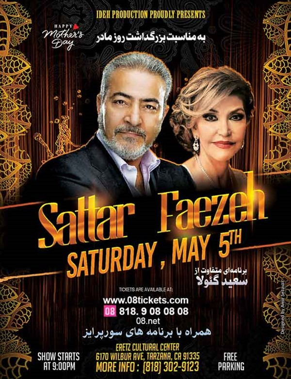 Get Information and buy tickets to Sattar & Faezeh Concert کنسرت ستار و فائزه on 08 Tickets