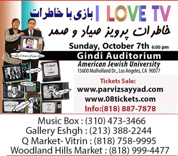 Get Information and buy tickets to I LOVE TV by PARVIZ SAYYAD  on 08 Tickets