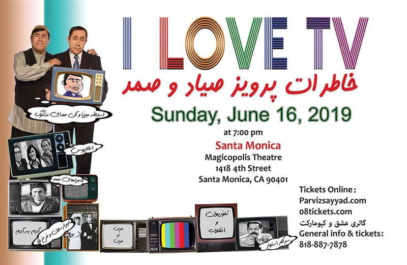 Get Information and buy tickets to I LOVE TV خاطرات پرویز صیاد و صمد on 08 Tickets