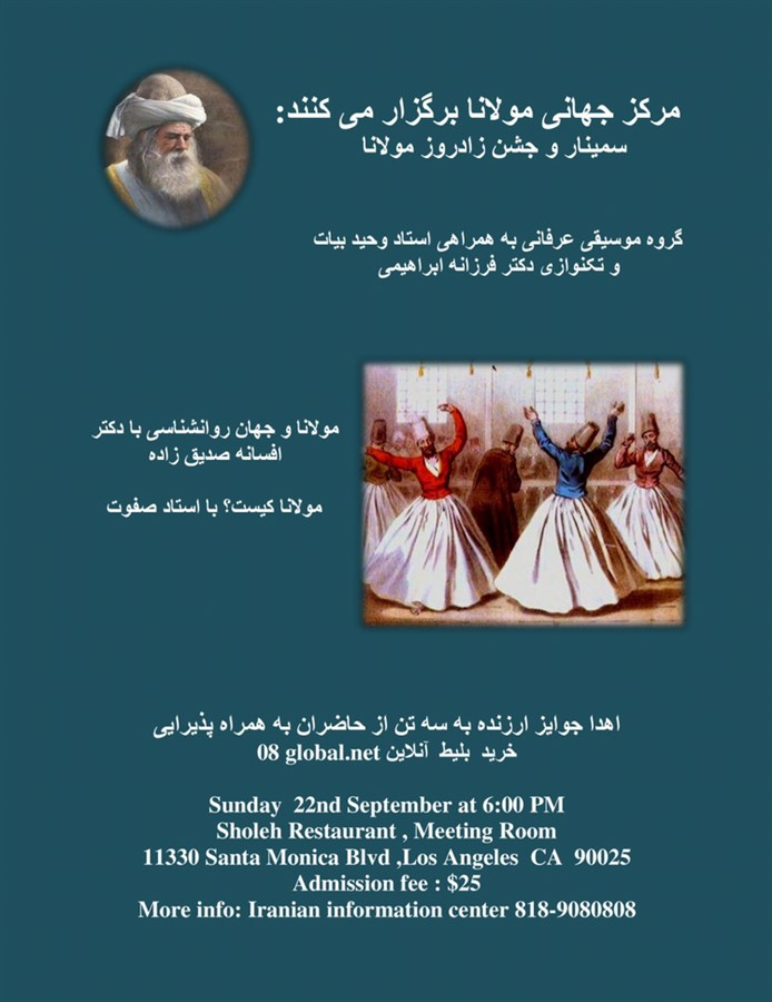 Get Information and buy tickets to Jashne zadroz Molana جشن زادروز مولانا جلال الدین بلخی on 08 Tickets