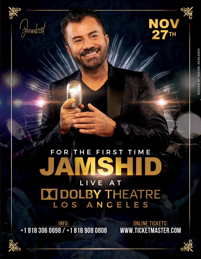 Get Information and buy tickets to JAMSHID کنسرت جمشید on Irani Ticket