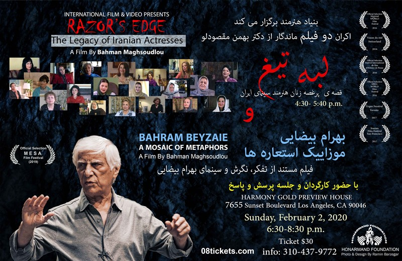 Get Information and buy tickets to Bahram Beyzai دو فیلم: لبه تیغ و موزاییک استعاره از دکتر بهمن مقصودلو on Irani Ticket