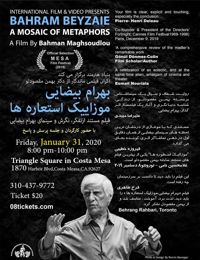 Get Information and buy tickets to Bahram Beyzai فیلم مستند از تفکر، نگرش و سینمای بهرام بیضائی on Irani Ticket