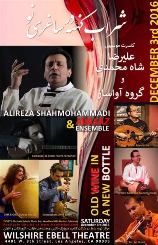 Get Information and buy tickets to Alireza Shahmohammadi and Avasaz Ensemble Present Old Wine i کنسرت علیرضاشاه محمدی و گروه آواساز on 08 Tickets