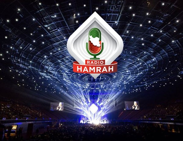 Get Information and buy tickets to Radio Hamrah رادیو همراه on 08 Tickets