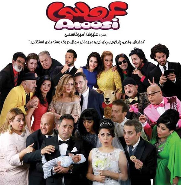 Get Information and buy tickets to Aroosi عروسی on 08 Tickets