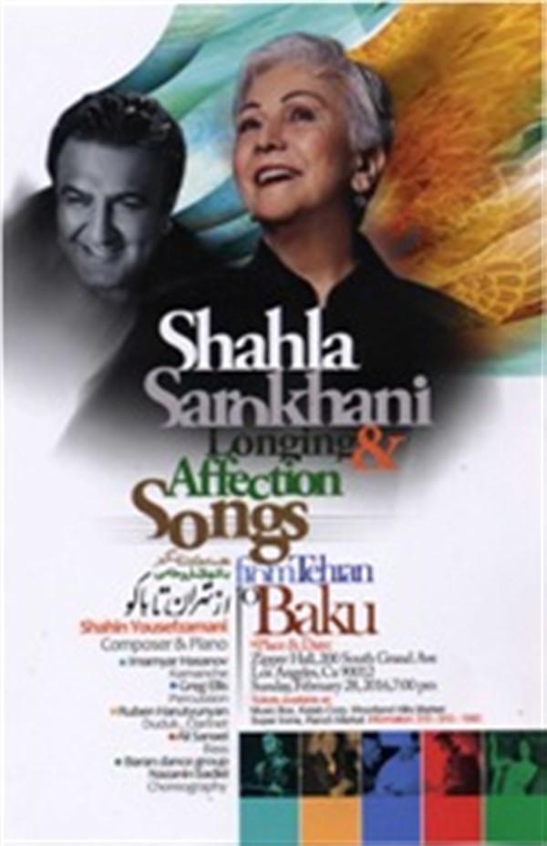Get Information and buy tickets to Shahla Sarokhani Longing & Affection Songs نغمه های دل انگیز با شهلا ساروخانی از تهران تا باکو on 08 Tickets