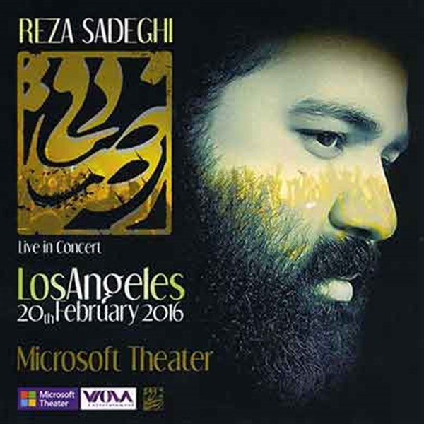 Get Information and buy tickets to REZA SADEGHI CONCERT  on 08 Tickets
