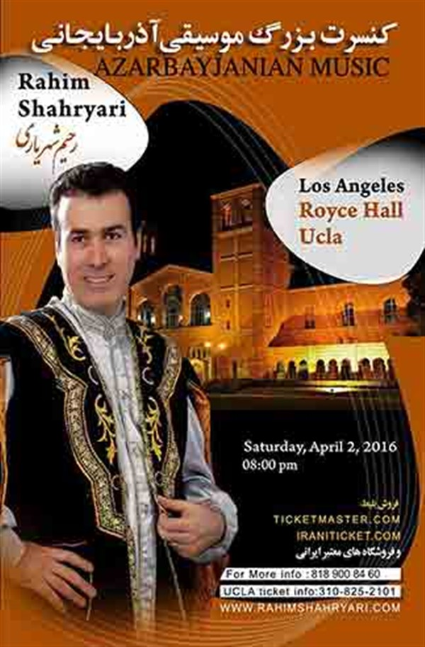 Get Information and buy tickets to RAHIM SHAHRYARI CONCERT  on 08 Tickets