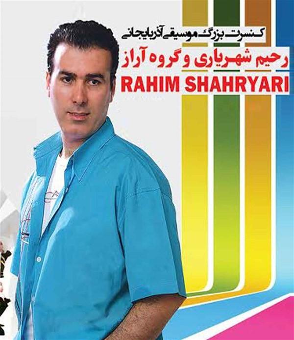 Get Information and buy tickets to RAHIM SHAHRYARI CONCERT کنسرت رحیم شهریاری on 08 Tickets