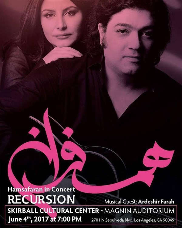 Get Information and buy tickets to HAMSAFARAN IN CONCERT کنسرت همسفران on 08 Tickets
