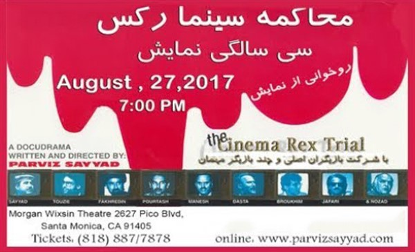 Get Information and buy tickets to The Cinema Rex Trial محاکمه سینما رکس on 08 Tickets