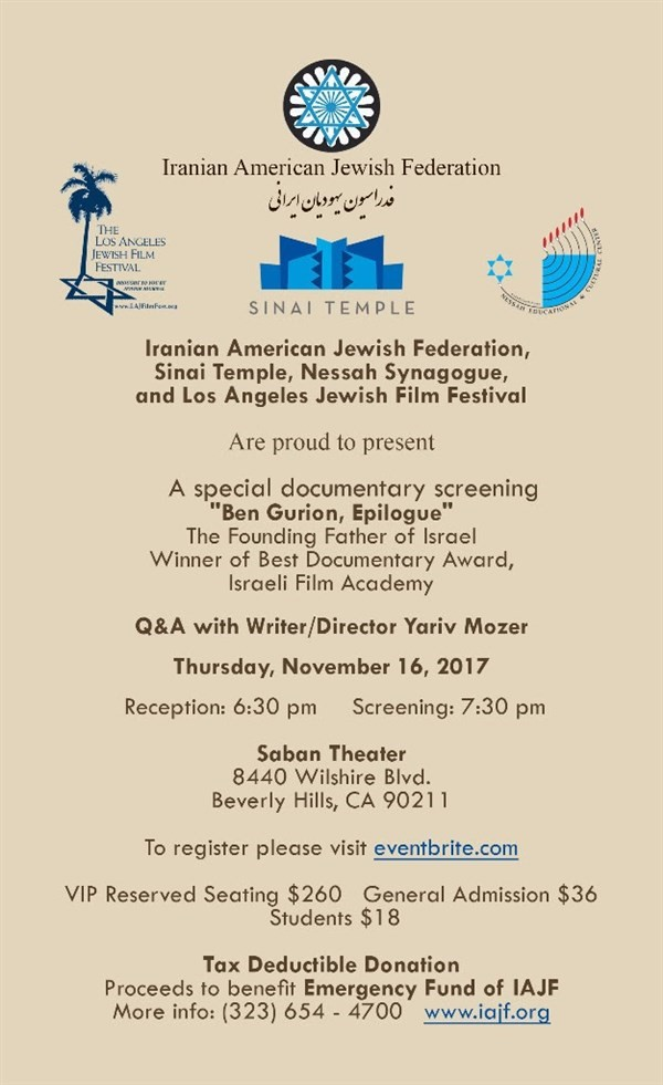 "Get Information and buy tickets to Jewish Film Festival Documentary ""Ben Gurion, Epilogue""  on 08 Tickets"
