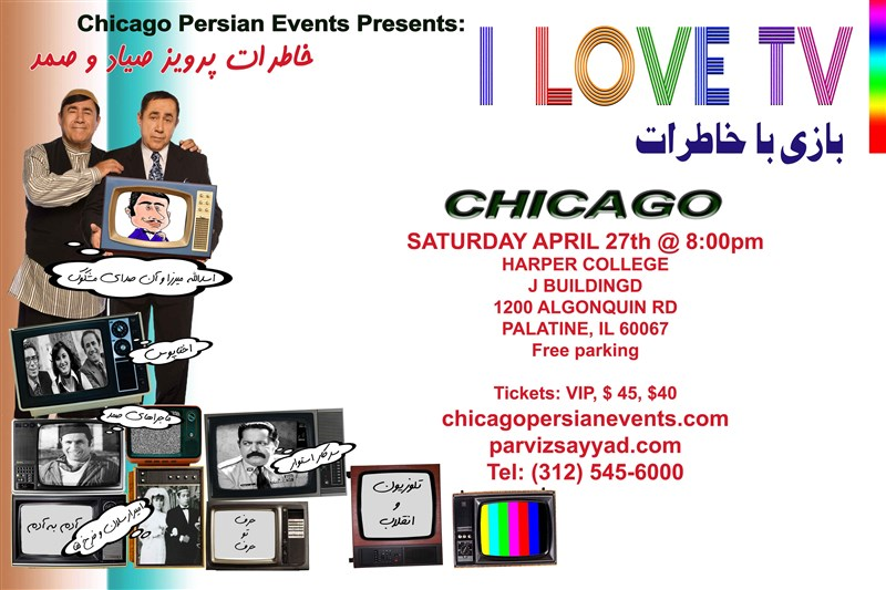 Get Information and buy tickets to I Love TV Chicago خاطرات تلویزیونی پرویز صیاد on ParvizSayyad.com