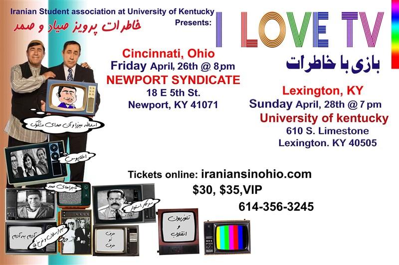 Get Information and buy tickets to I Love TV Cincinnati, Ohio Tickets: iraniansinohio.com on ParvizSayyad.com