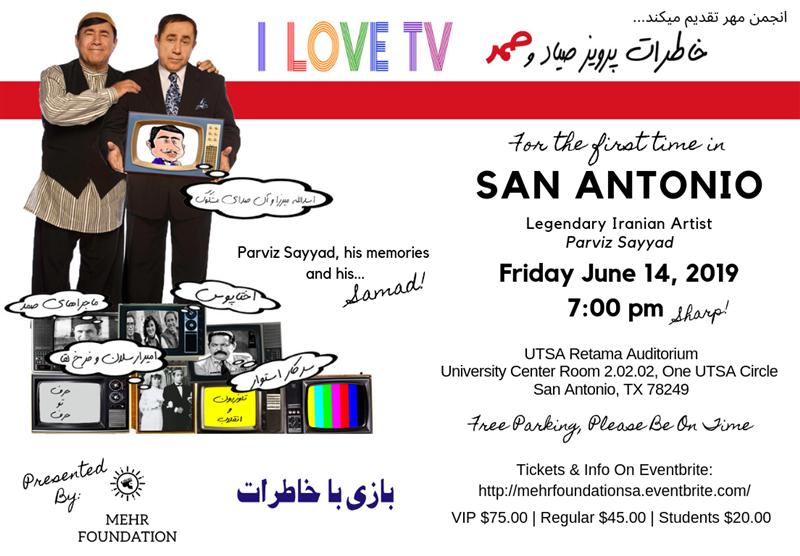 I Love TV- San Antonio/TX