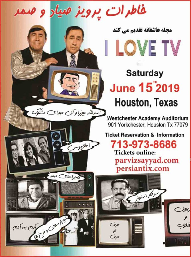 Get Information and buy tickets to I Love TV - Houston, TX خاطرات تلویزیونی پرویز صیاد on ParvizSayyad.com