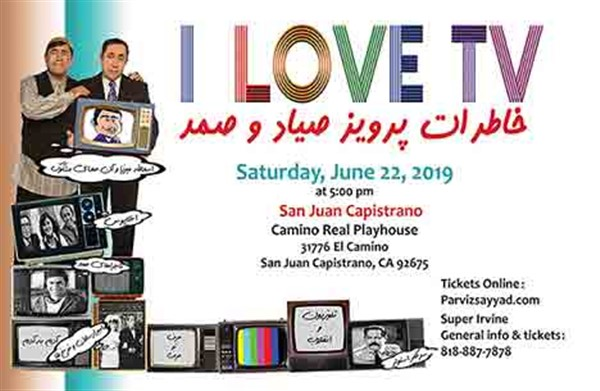 Get Information and buy tickets to I Love TV San Juan Capistrano/CA خاطرات پرویز صیاد و صمد on JuiceStop