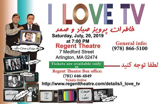 Get Information and buy tickets to I Love TV -Boston/Arlington Online only: http://www.regenttheatre.com/details/i_love_tv on Irani Ticket