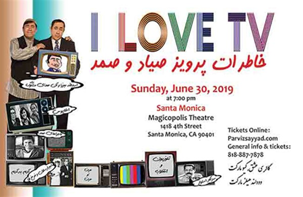 Get Information and buy tickets to I Love TV  Magicopolis /Santa Monica/CA خاطرات پرویز صیاد و صمد on JuiceStop