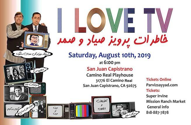 Get Information and buy tickets to I Love TV/San Juan Capistrano خاطرات پرویز صیاد و صمد on Irani Ticket