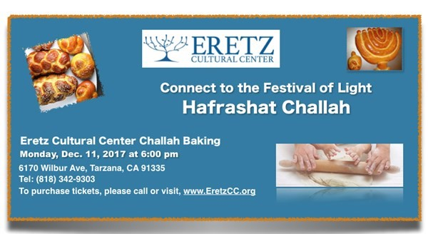Get Information and buy tickets to Eretz Cultural Center Challah Making  on EretzCC