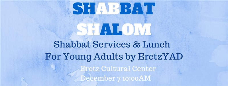 Get Information and buy tickets to Shabbat Services and Luncheon  on Irani Ticket