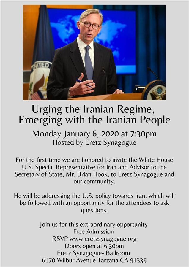 Get Information and buy tickets to Address by the U.S. Special Rep. for Iran, Mr. Brian Hook  on EretzCC