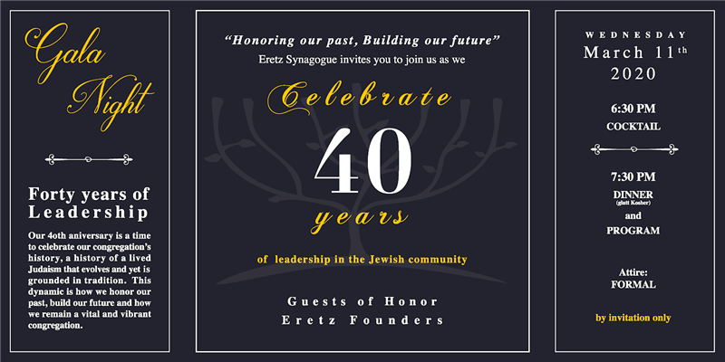 Eretz Synagogue 40th Year Celebration