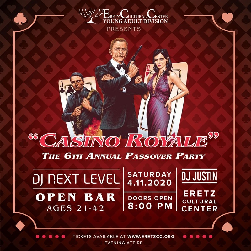 Get Information and buy tickets to 6th Annual Passover Party  on EretzCC