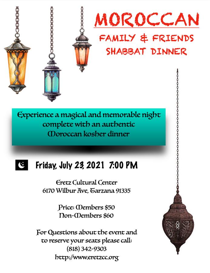 Get Information and buy tickets to Eretz Moroccan Shabbat Dinner  on EretzCC