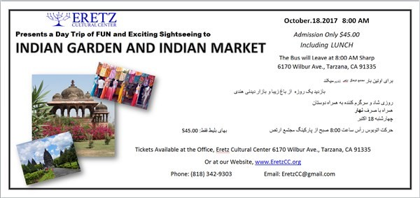 Get Information and buy tickets to Eretz Cultural Center