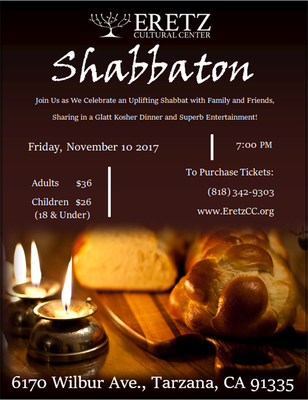 Get Information and buy tickets to Eretz Cultural Center Shabbaton  on EretzCC