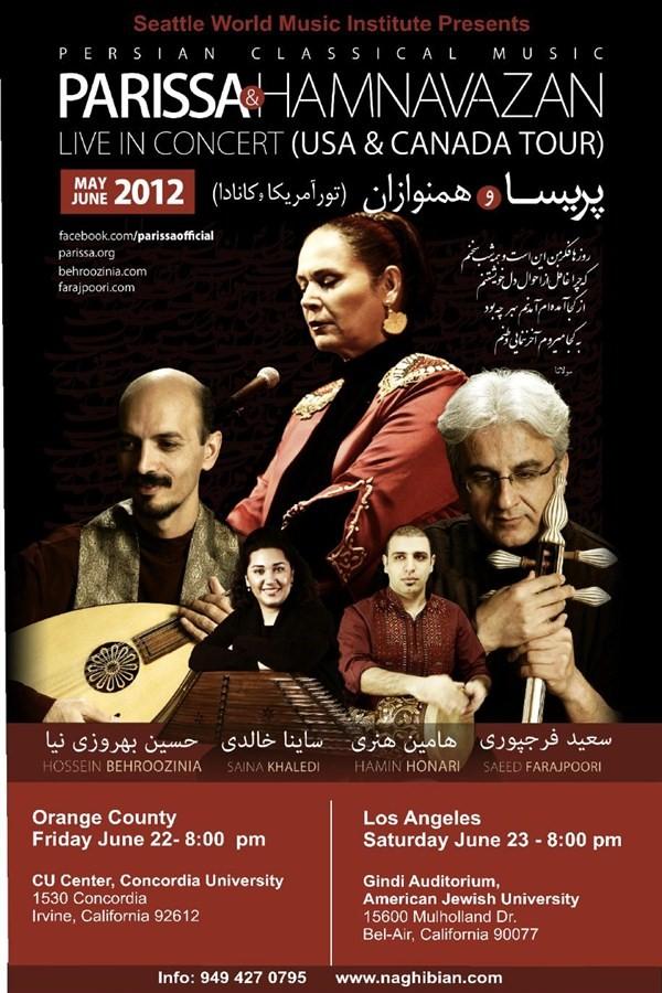 Get Information and buy tickets to Parissa and Hamnavazan (Los Angeles) کنسرت پریسا و همنوازان در لس آنجلس on Irani Ticket