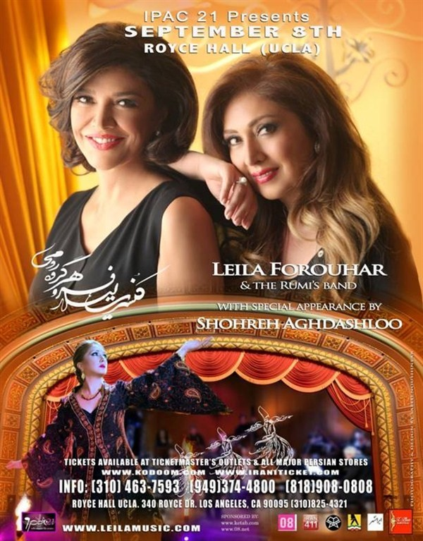 Get Information and buy tickets to Leila Forouhar and the Rumis Band Live in Concert کنسرت لیلا فروهر و گروه رومی on Irani Ticket