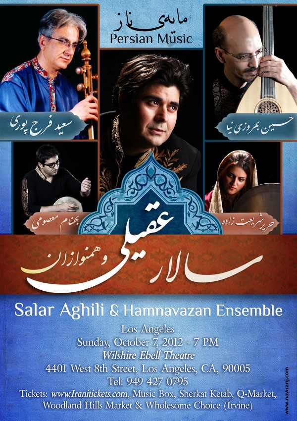 Get Information and buy tickets to Salar Aghili and Hamnavazan Ensemble کنسرت سالار عقیلی و همنوازان on Irani Ticket