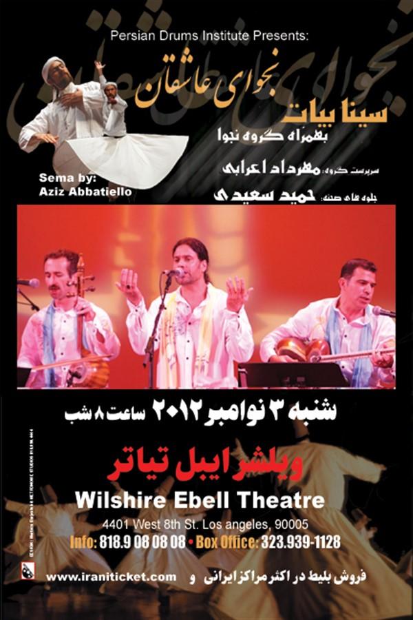 Get Information and buy tickets to Najvaye AAsheghan - Sina Bayat نجوای عاشقان - سینا بیات به همراه گروه نجوا on Irani Ticket