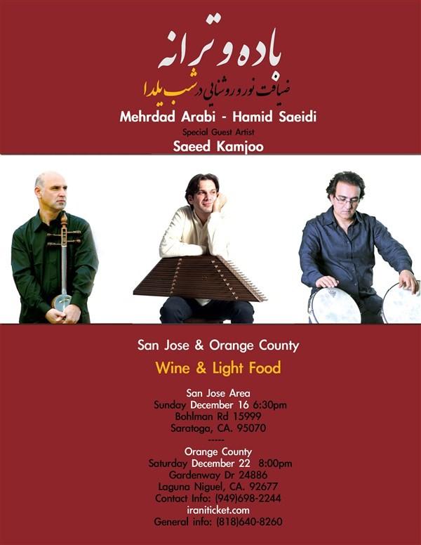 Get Information and buy tickets to Badeh & Taraneh - Shabe Yalda - Orange County باده و ترانه - ضیافت نور و روشنایی در شب یلدا on Irani Ticket