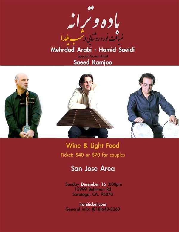 Get Information and buy tickets to Badeh & Taraneh - Shabe Yalda - San Jose باده و ترانه - ضیافت نور و روشنایی در شب یلدا on Irani Ticket