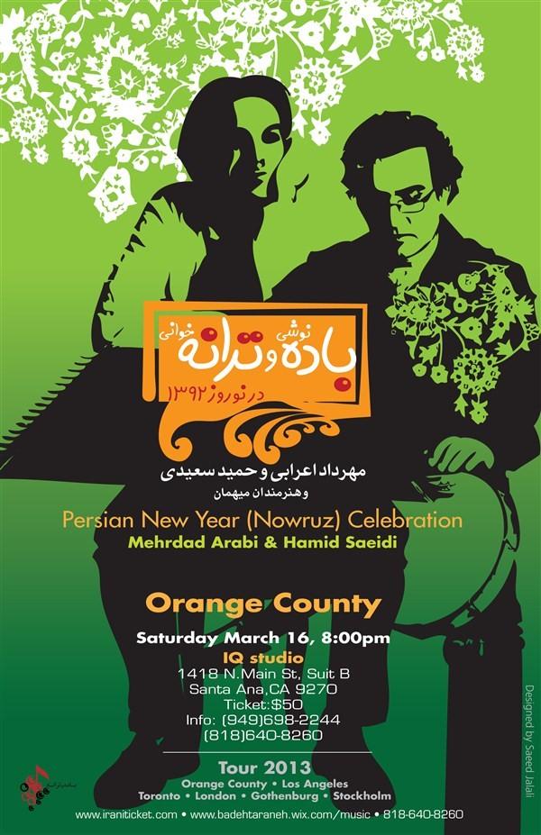 Get Information and buy tickets to Badeh & Taraneh - Nowrouz Celebration - Orange County باده و ترانه - برنامه نوروزی on Irani Ticket