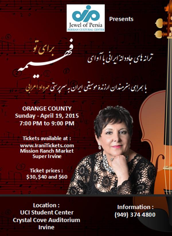 Get Information and buy tickets to Fahimeh فهیمه (برای تو) به سرپرستی مهرداد اعرابی on Irani Ticket