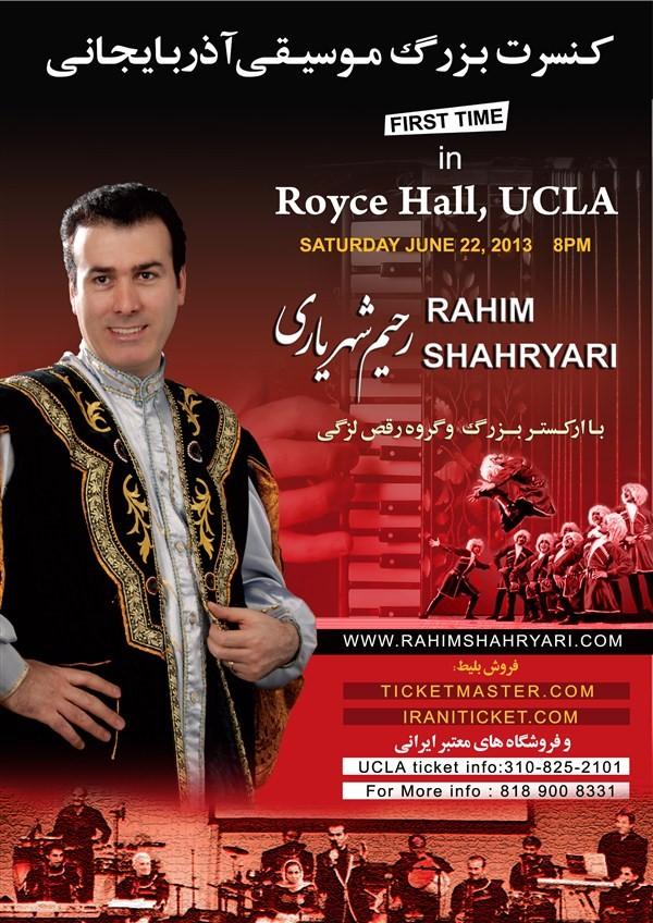 Get Information and buy tickets to Rahim Shahryari کنسرت بزرگ موسیقی آذربایجانی - رحیم شهریاری on Irani Ticket