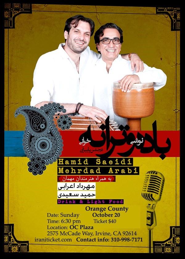 Get Information and buy tickets to Badeh & Taraneh-Mehrdad Arabi & Hamid Saeidi (Orange County) باده و ترانه در جشن پاییزان on Irani Ticket