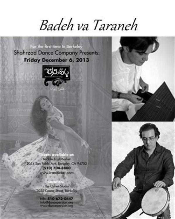 Get Information and buy tickets to Badeh va Taraneh باده و ترانه on Irani Ticket