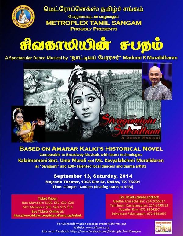 Get Information and buy tickets to சிவகாமியின் சபதம் Sivagamiyin Sabadam on Metroplex Tamil Sangam